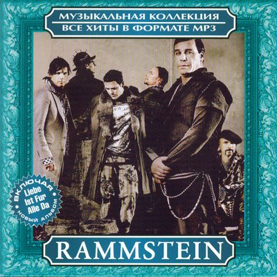Rammstein - Collection (2010)