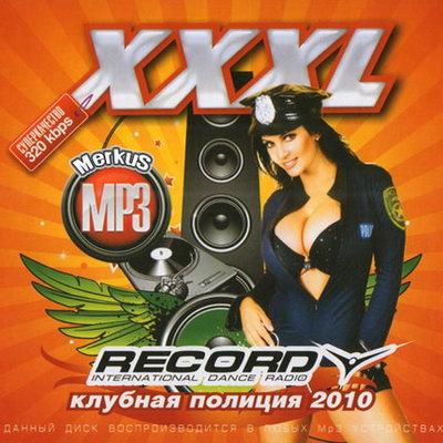 XXXL Клубная Полиция От Radio Record (2010)
