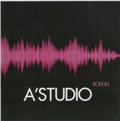A'Studio - Волны (2010)