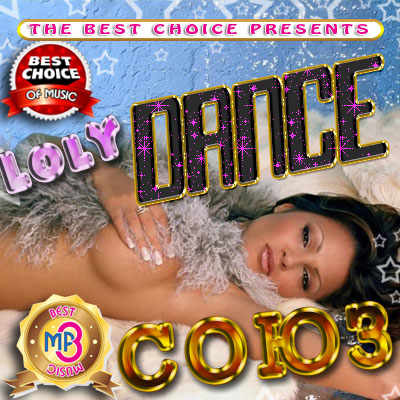 Союз Танцевальный (2010)