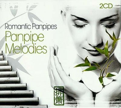 Ray Hamilton Orchestra - Panpipe Melodie (2009)