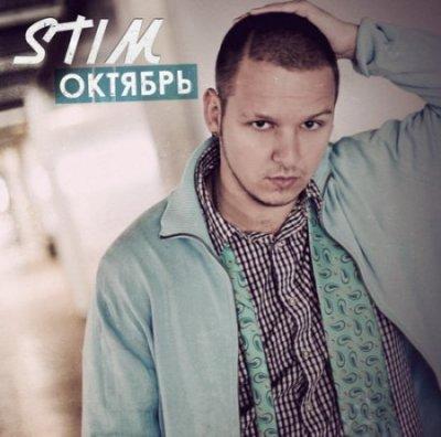St1m - Октябрь (2010)