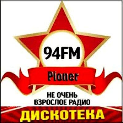 Дискотека на радио Пионер FM Vol.1 (2010)