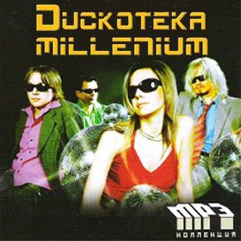 Дискотека MILLENIUM (2010)