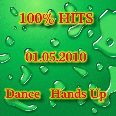 100% HITS ( Dance & Hands Up) (2010)