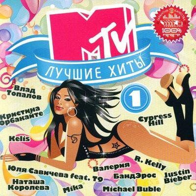 Лучшие Хиты MTV (2010)