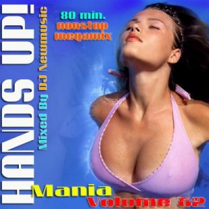 Dj Newmusic - Hands Up! Mania Vol. 62 (2010)