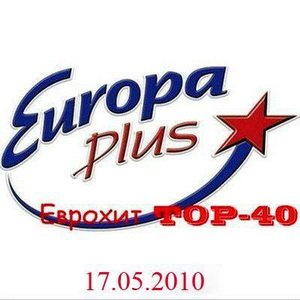 Europa Plus EuroHit Top 40 (17.05.2010)