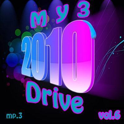 Муз - Drive vol 6 (2010)