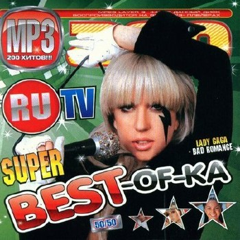 Super Best-Of-Ka от RuTV (2010)