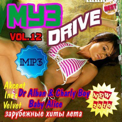 Муз - Drive vol 12 (2010)