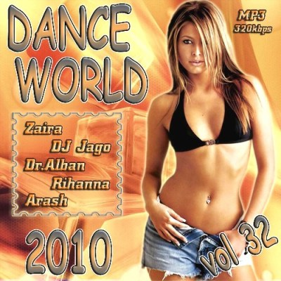 Dance World vol.32 (2010)