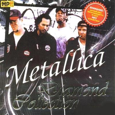 Metallica - Diamond collection (2010)