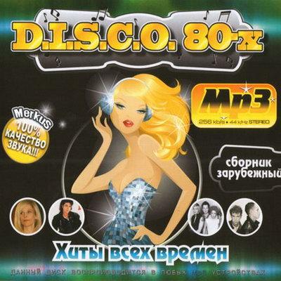 Disco 80-х Зарубежный (2010)