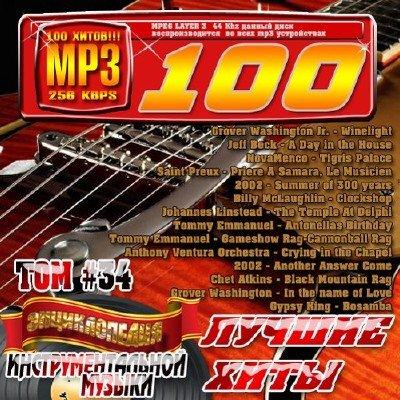Энциклопедия инструментальной музыки Том 34 (2010)