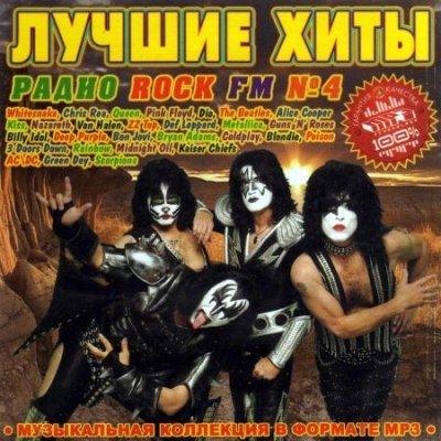 Лучшие хиты Радио Rock FM №4 (2011)