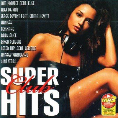 Super Клубная Hits (2011)
