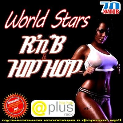 World Stars Rnb & Hip-Hop (2011)