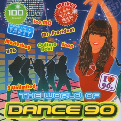 The World Of Dance 90 (2011)