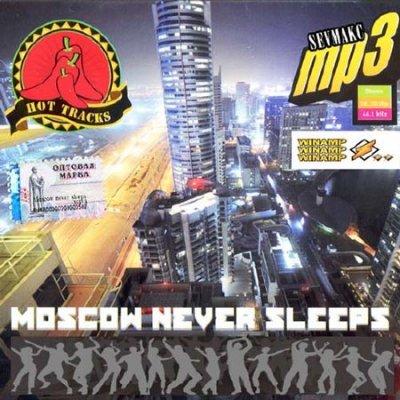 Moscow Never Sleeps (2011)