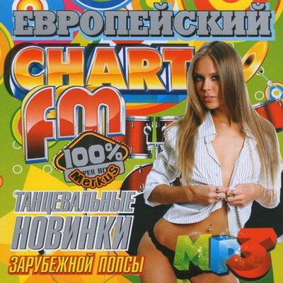 Танцевальные Новинки Зарубежной Попсы (2011)