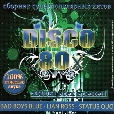 Disco 80-h (2011)