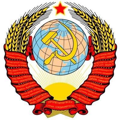 Советская эстрада:песни 40-60-х годов (2011)