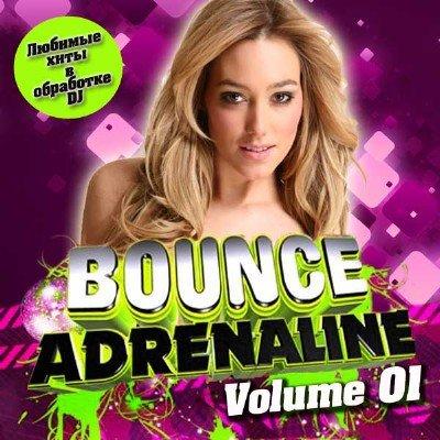 Bounce adrenaline vol.1 (2012)