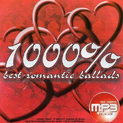 1000% Best Romantic Ballads (2012)