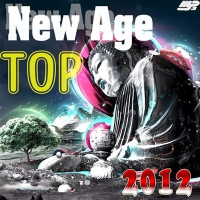 New Age Top (2012)