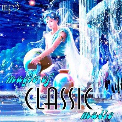 Magic of Classic music (2012)