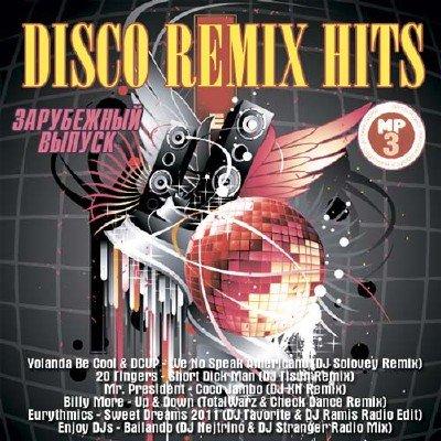 Disco Remix Hits Зарубежный (2012)