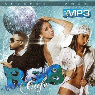 R&B Cafe (2012)