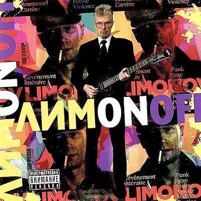 VA - Лимоноff (2012)