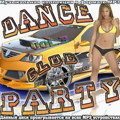 Dance Club Party Vol.3 (2012)