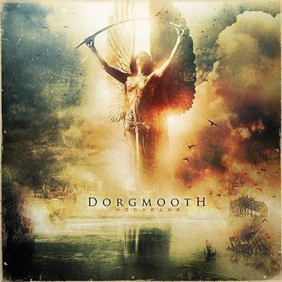 Dorgmooth - Наследие (2012)