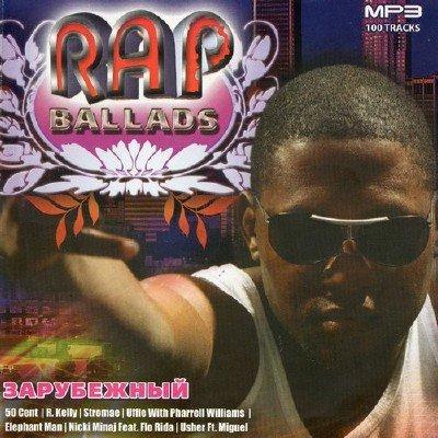 Rap Ballads Зарубежный (2012)