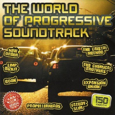 The World Of Progressive Soundtrack (2012)