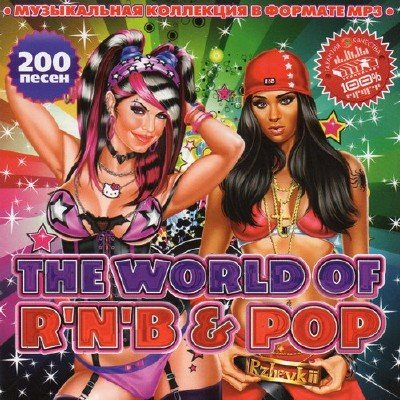 The World of RnB & Pop (2012)