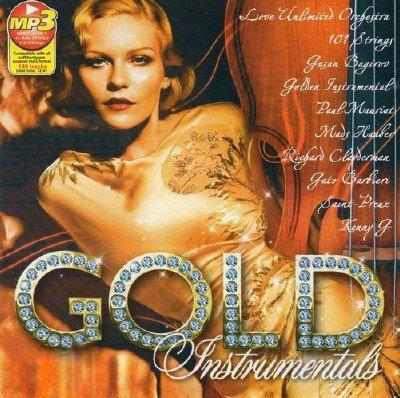Gold Instrumental (2012)