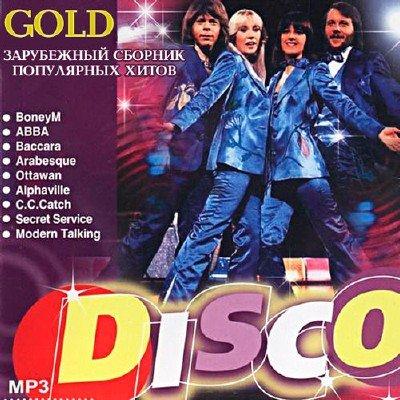 Зарубежный Сборник: Gold Disco (2012)