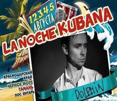 Dolphin (Дельфин) - 4-8-12 Kubana (2012)
