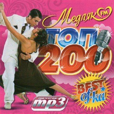 Медляк FM top 200 (2012)