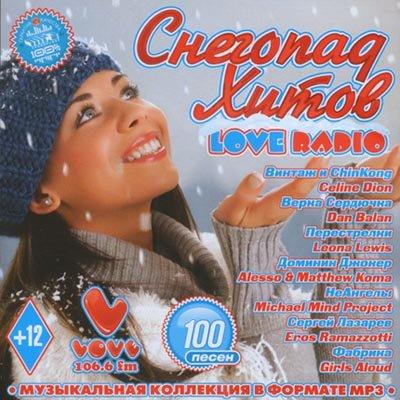 Снегопад Хитов Love Radio (2012)