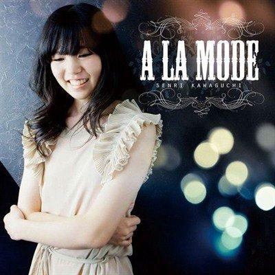 Senri Kawaguchi - A La Mode (2013)