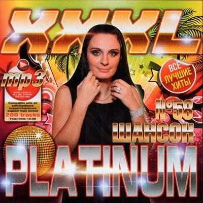 XXXL Platinum Шансон (2013)
