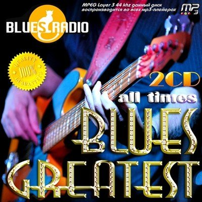 Greatest Blues All Times (2013)