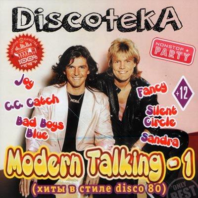 Discoteka Modern Talking - Хиты В Стиле Disco 80 (2013)