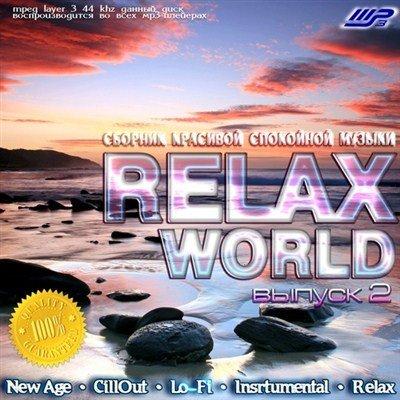 Relax World-2 (2013)