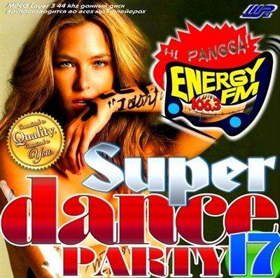 Super Dance Party-17 (2013)